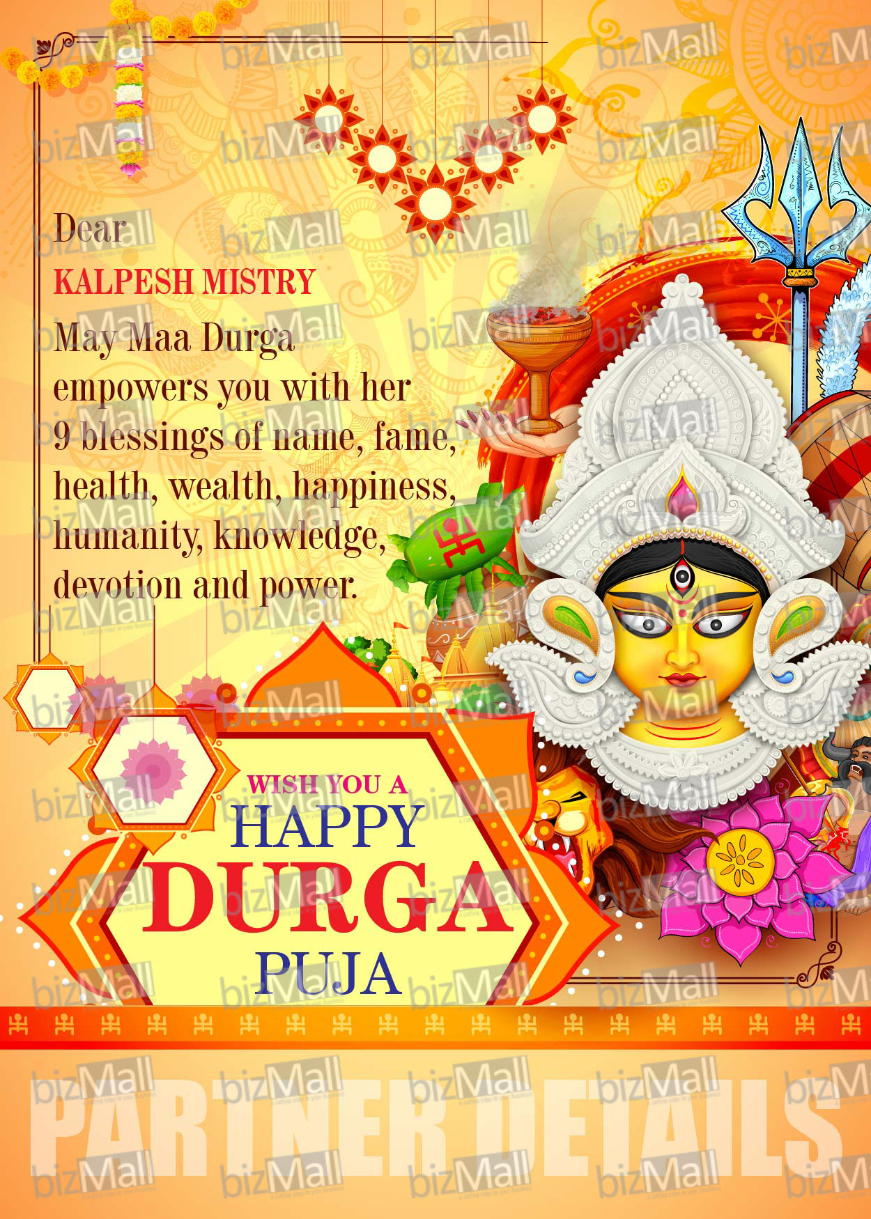 Mcs Durga Puja 2017 With Personalised Name